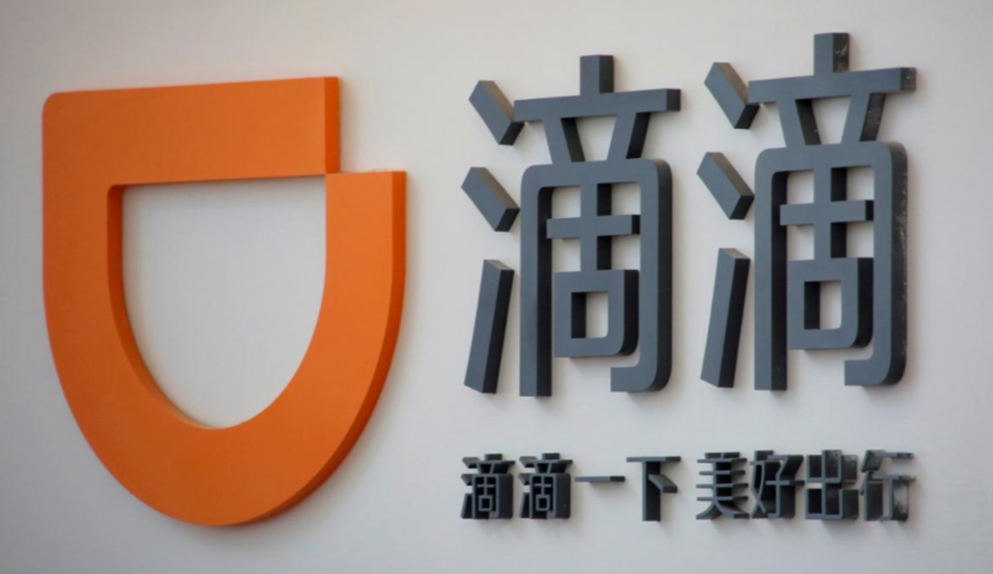 Chinese ride-hailing company Didi Chuxing has publicly launched in Mexico