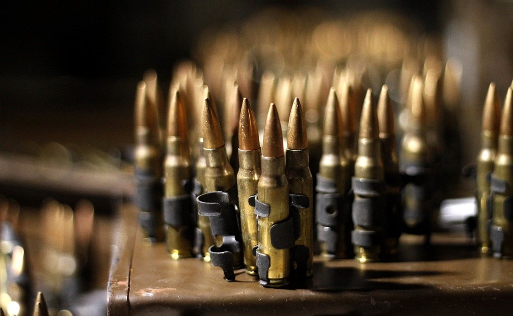 Mexico to buy MXN $228 million in weapons