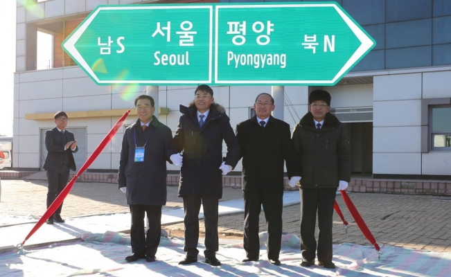 Koreas' bid to reconnect rail and road links sidetracked by sanctions