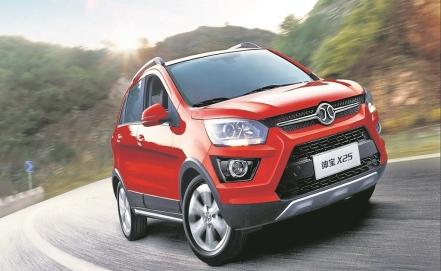 Chinese firm BAIC plans to open a new plant in 2020
