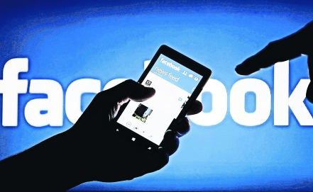 """The """"fake"""" agreement of the INE and Facebook"""