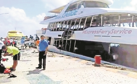 Mexican authorities continue investigating ferry explosion