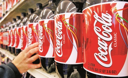 Coca-Cola closes distribution center in Mexico due to insecurity