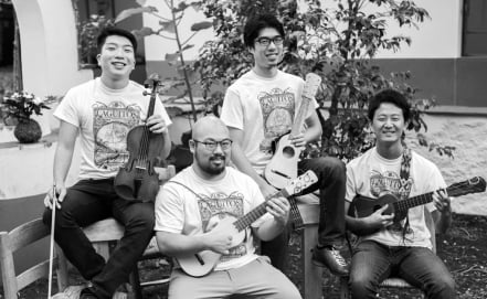 Students from the University of Tokyo bring Son Jarocho to Japan