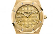 Audemars Piguet Royal Oak Ultraplano