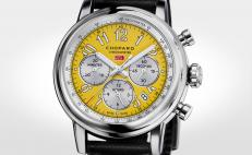 Mille Miglia Racing Colours Speed Yellow