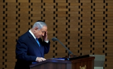 Israel's attorney general announces indictment against Prime Minister Benjamin Netanyahu