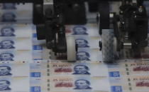 Mexico City creates special unit to dismantle the local cartels' money laundering schemes