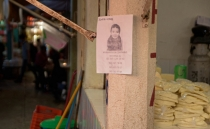 Dylan Esaú: Mexican authorities find missing 2-year-old in Chiapas