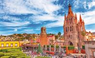 Mexico now has the most Capitals of Culture in America