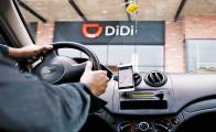 Didi, cheaper than Uber and Cabify