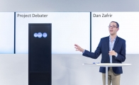 Project Debater ibm s