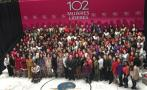 EL UNIVERSAL honors the 102 Women Leaders in Mexico Forum