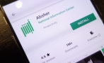 Google app Absher controla mujeres