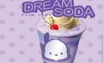 Dream Soda Pochacco