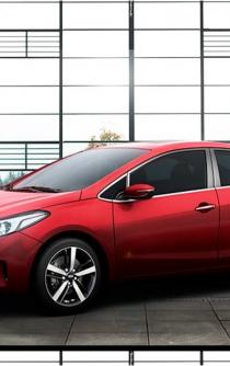 to trace and apply for tracing and tracing KIA cars in Mexico