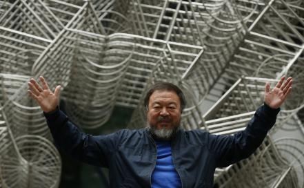 forever_bicycles_ai_weiwei.jpg
