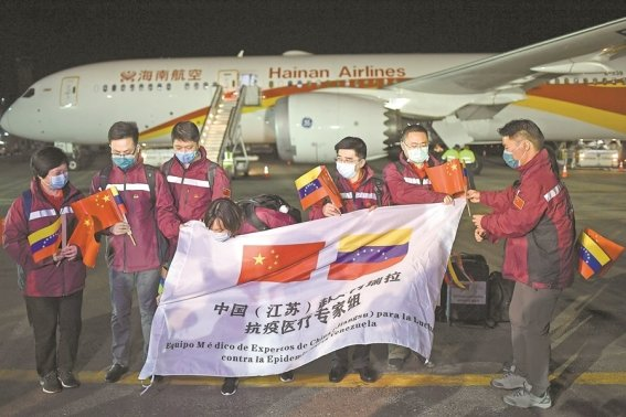 virus_outbreak_venezuela_china_aid_112466561.jpg