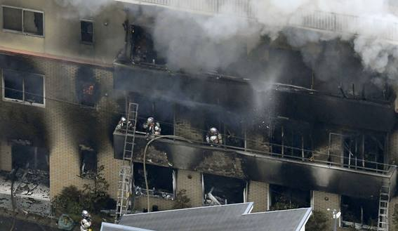 japan_animation_studio_fire_102025720.jpg