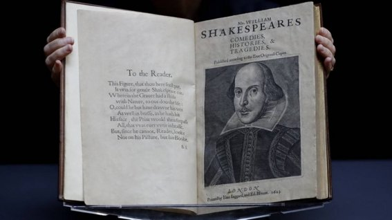 first_folio_at_christies.jpg